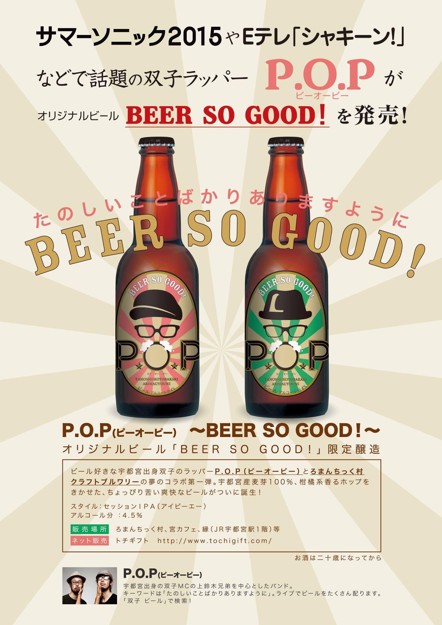 BEER SO GOOD!